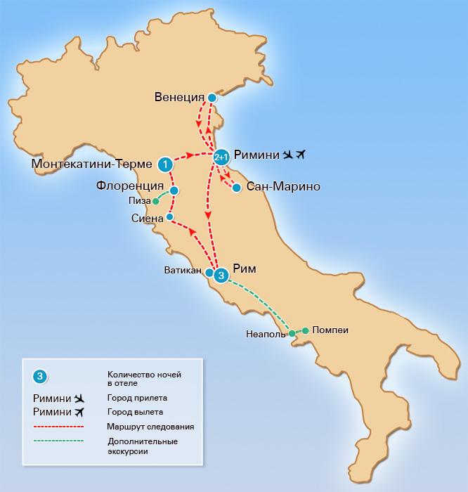 http://s.tez-tour.com/article/7011047/Rimini-Italian-HIT-sat_4461.jpg