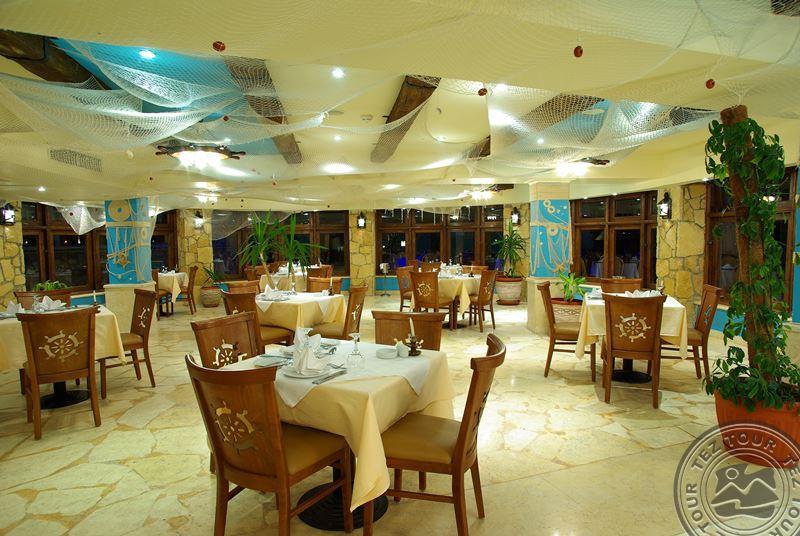 Ресторан Star Fish